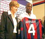 appiah_unveiled